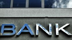 Standard & Poor's: Υποβάθμιση των τεσσάρων μεγάλων ελληνικών