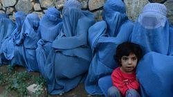 Αφγανιστάν: Γυναίκα διορίζεται για πρώτη φορά στο Ανώτατο