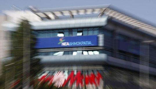 Στην αντεπίθεση η ΝΔ: Τα μέτρα Τσίπρα και το e-mail