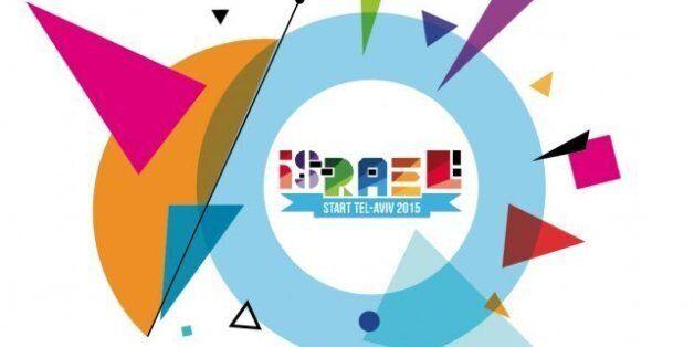 Κανονικά η εκδήλωση για την ανάδειξη του νικητή του Διαγωνισμού «Start Tel Aviv