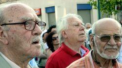 Eurostat: Από 250 έως 1.500 ευρώ οι συντάξεις στην