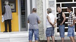 Κλειστές οι τράπεζες τη Δευτέρα-επιβολή ορίου στις