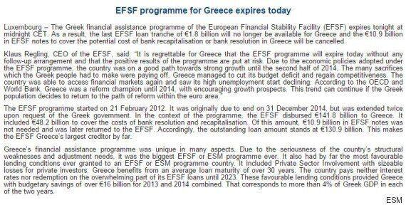 Το «όχι» του EFSF στον Τσίπρα: Το κείμενο της