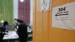 Δείτε σε ποιο εκλογικό τμήμα ψηφίζετε την