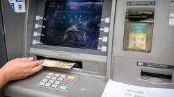 Τριάντα δύο ερωτήσεις και απαντήσεις για τις τράπεζες- Όλα όσα θα πρέπει να