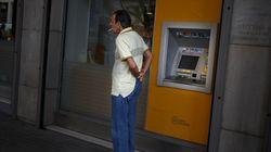 Τι ισχύει για την ΕΚΤ: Από τι θα κριθεί η χρηματοδότηση των ελληνικών