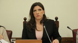 Βίαιη προσαγωγή Στουρνάρα στη Βουλή ζητεί η