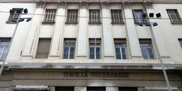 PureView ÏωÏογραÏία Ïου κÏιρίου Ïης Τράπεζας Ïης Ελλάδος. Ανάλυση...
