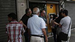 Ουρές έξω από τις τράπεζες από τους συνταξιούχων - Ποιες τράπεζες είναι