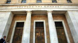 ΤτΕ: Κάθε δυνατή προσπάθεια για την διασφάλιση της τροφοδοσίας των ελληνικών