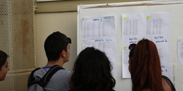 Πανελλήνιες 2015: Την Τρίτη 23 Ιουνίου η ανακοίνωση των