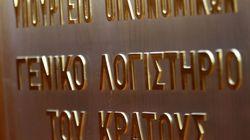 Τα δάνεια που δόθηκαν με εγγύηση του ελληνικού Δημοσίου από το 1996 -
