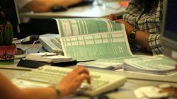 ΥΠΟΙΚ: Παράταση για την υποβολή φορολογικών