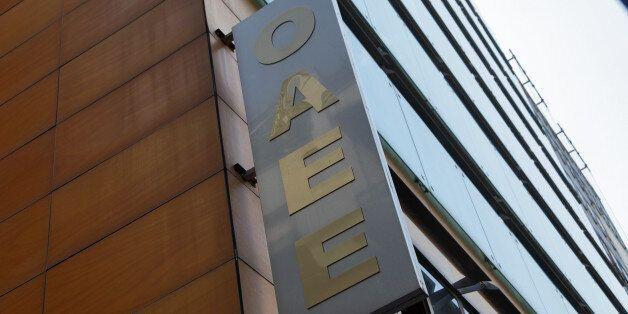 Ποιοι ασφαλισμένοι του ΟΑΕΕ και του ΕΤΑΑ ευνοούνται από τις νέες