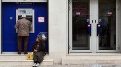 O S&P ξαναχτυπά: Υποβάθμιση του αξιόχρεου τεσσάρων