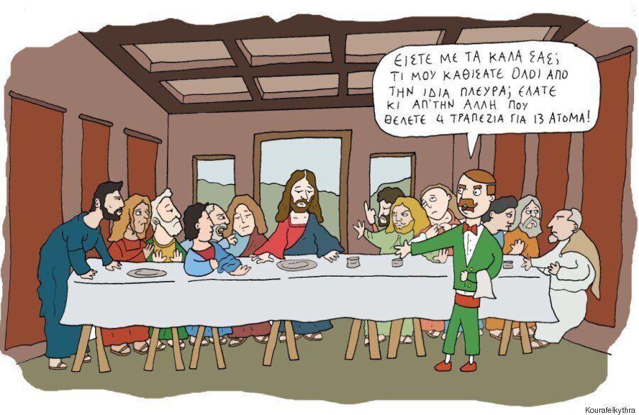 Τα Κουραφέλκυθρα του Αντώνη Βαβαγιάννη είναι το χιούμορ που έχουμε
