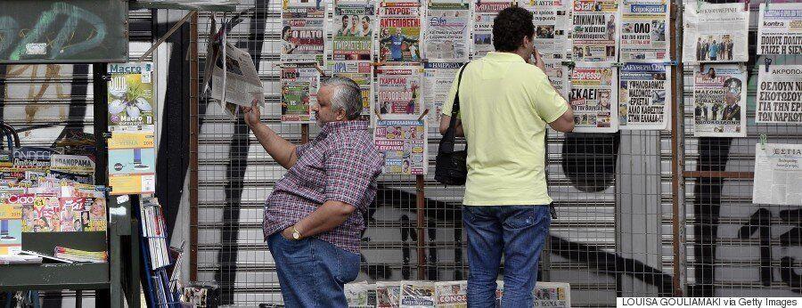 Πόσο ακριβής τελικά είναι η εικόνα που έχουν τα ξένα ΜΜΕ για την ελληνική κρίση και γιατί σπεύδουμε να...