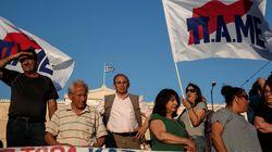 Ολοκληρώθηκε η πορεία του ΠΑΜΕ, έληξε η συμβολική κατάληψη στο Υπουργείο