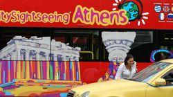 Η Αθήνα όπως την διηγήθηκε ο Δημήτρης σε δημοσιογράφο της γερμανικής έκδοσης