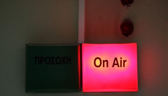 Οι ημέρες του ραδιοφώνου έχουν τελειώσει...ή