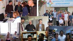 To βραβείο του Ευρωπαίου Πολίτη απονέμεται στο Μητροπολιτικό Κοινωνικό Ιατρείο