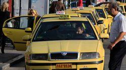 Ταξιτζήδες χωρίς ασφάλεια λόγω κρίσης. Εντοπίστηκαν 52 ανασφάλιστοι επαγγελματίες στην