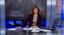 Η ΕΡΤ ξανανοίγει: Θυμόμαστε 22 παρουσιαστές ειδήσεων των τελευταίων χρόνων από τη Νίνα Βλάχου ως την Έλλη