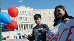 Συγκέντρωση στο Σύνταγμα: «Ιθαγένεια για όλα τα παιδιά χωρίς