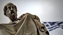 Η πρόταση της Αθήνας, οι προτάσεις των θεσμών και το χάσμα των δύο