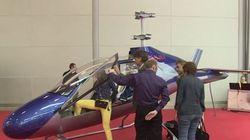 Το φθηνότερο ελικόπτερο στον κόσμο έρχεται από τη