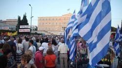 Πλήθος κόσμου στα συλλαλητήρια ενάντια στη λιτότητα σε Αθήνα, Θεσσαλονίκη και 25 ακόμη