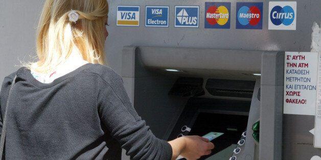 Τραπεζίτης Σκοπίων: Θωρακισμένο το τραπεζικό σύστημα σε περίπτωση