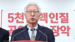 류석춘 전 한국당 혁신위원장의 '위안부 매춘' 발언에 대한 자유한국당의