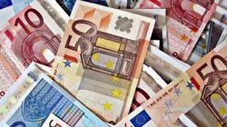 Πρωτογενές πλεόνασμα ύψους 2.103 δισεκατομμυριών ευρώ εμφάνισε ο κρατικός