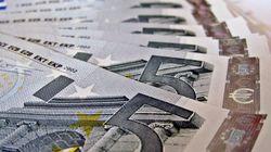 Μεταφορά στην ΤτΕ 1.193 αδρανών λογαριασμών φορέων της κεντρικής