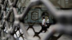 Ernst & Young: Εκτεταμένη διαφθορά στην Ελλάδα «βλέπουν» 7 στις 10
