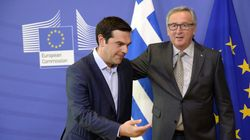 Όλα όσα περιλαμβάνει η πρόταση της ελληνικής