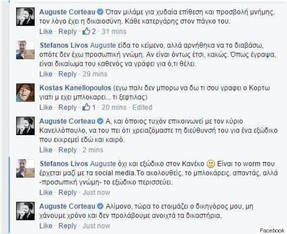 «Κόντρα» του Αύγουστου Κορτώ με χρήστες του Twitter: Φέρεται να απειλεί με