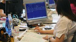 Οδηγίες για συμπλήρωση και υποβολή της φορολογικής