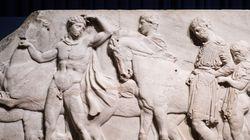 Marketing και Αρχαία Ελληνική