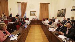 Ανοίγει η «αυλαία» της Εξεταστικής Επιτροπής για το