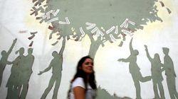 Παίρνουν πίσω τις περικοπές: Δεν κόβεται η χρηματοδότηση των μαθητών για τις εκπαιδευτικές