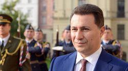 Για μυστικές διαπραγματεύσεις για την αλλαγή ονόματος της πΓΔΜ κατηγορεί τον Γκρούεφσκι η