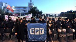 Τσίπρας: Πρώτο μέλημά μας η ομαλή επιστροφή των εργαζομένων στην