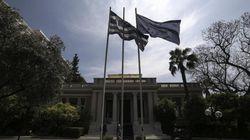 Μαξίμου για Eurogroup: Για να υπάρξει συμφωνία χρειάζεται αμοιβαία προσπάθεια, χωρίς ιδεοληψίες, δογματισμούς και