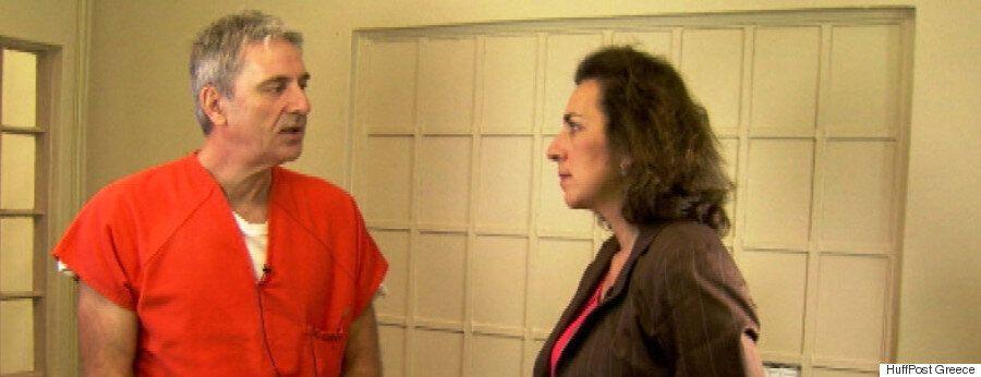 Αποκλειστική συνέντευξη με τον Έλληνα θανατοποινίτη στην φυλακή της