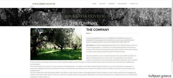 «Your Greek Olive Oil»: Το ελληνικό ελαιόλαδο κομμένο και ραμμένο στα μέτρα των ξένων