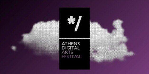 Κερδίστε 2 διπλές προσκλήσεις για τα εγκαίνια του 11oυAthens Digital Arts