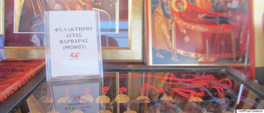 Ιστορίες πίστης: Από την Αγία Βαρβάρα στον Άγιο Σάββα.Το προσκύνημα που έχει