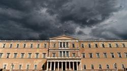 Ποιούς καλούν τα κόμματα ως μάρτυρες στην Εξεταστική για τα Μνημόνια - Όλα τα ονόματα της κρίσης